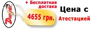 manyPhotohelic A3000