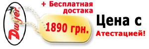 manydm2000